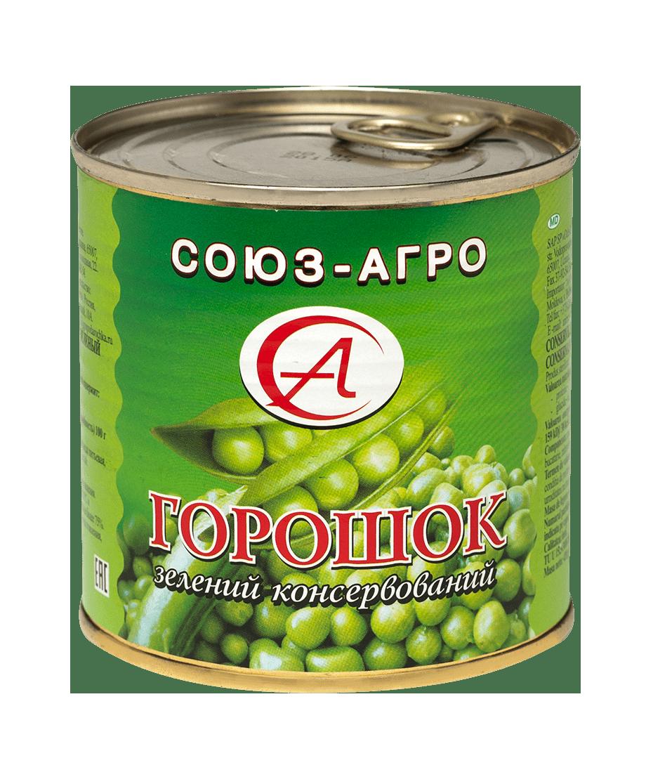 11_Zelenyy_goroshek_Soyuz-Agro_zh_b_420_g_s_klyuchem-min