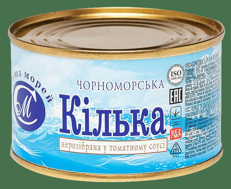 23_Kil'ka_v_tomatnom_souse-min