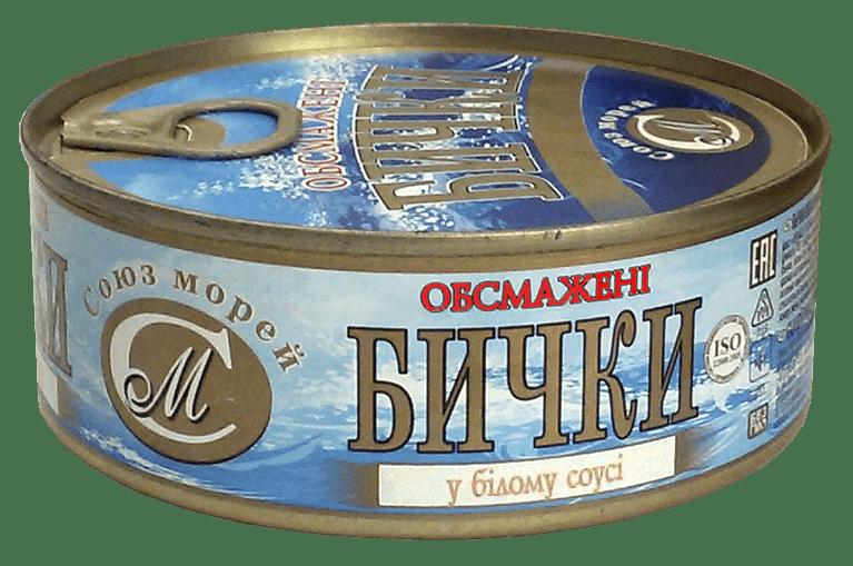 32_Bychki_OBZHARENNYYe_v_belom_s-min