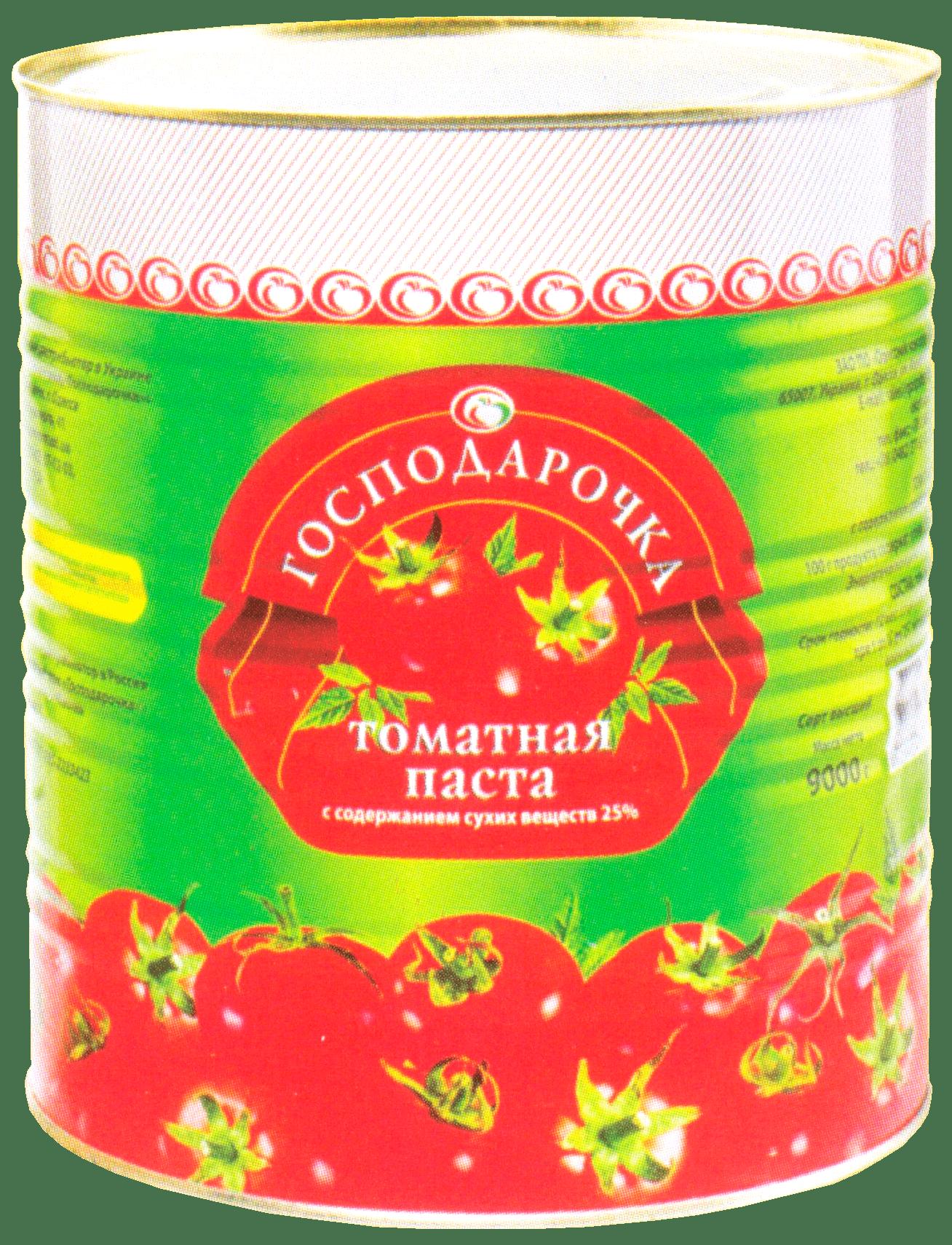 35-Pasta-tomatna-25-min