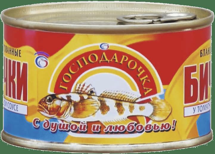 67-Bychky-v-tomatnomu-sousi-zhb-min