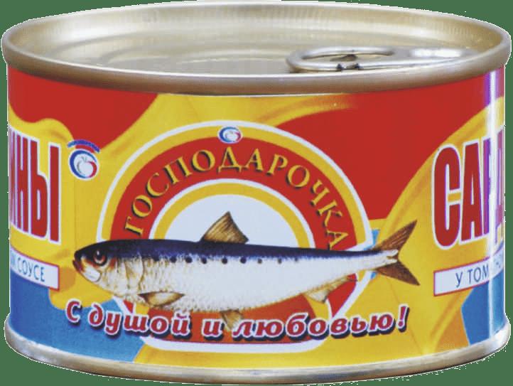 82-Sardyny-v-tomatnomu-sousi-zhb-min