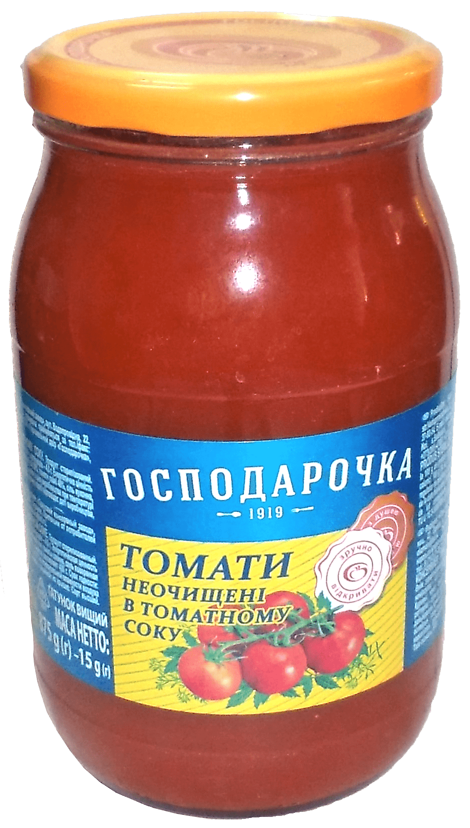 60-Tomatyneochyshcheni-v-tomatnomusoku-875h-min