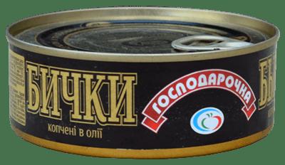 69 Bychkykopcheni-v-oliyizhb-№3-LVK-TM-Hospodarochka-min