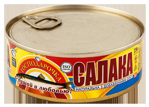 80-Salaka-naturalna-z-dobavlennyam-oliyi-zhb-min