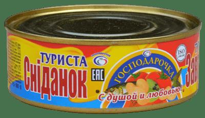 86 Snidanok-turysta-Bez-klucha-#3-Hospodarochka-min