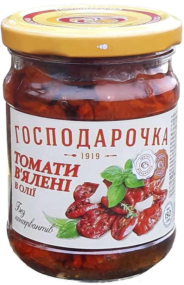 Tomaty vyalen_Gospd_MIN